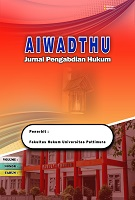 AIWADTHU
